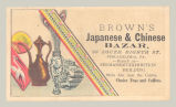 Brown's Japanese & Chinese Bazar