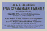 Eli Hess' Penn Steam Marble Mantle