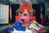 Korean Wedding, New York, NY, 1983