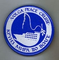 Volga Peace Cruise [some text in Russian]