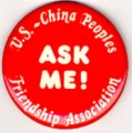 Ask Me! U.S.-China Peoples Friendship Association.