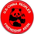 U.S.-China People's Friendship Assn.