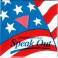 Human Rights Campaign Fund's Speak Out!