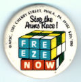 Stop the Arms Race!. Freeze Now