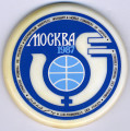 Mockba 1987. World Congress of Women. Congres Mondaial Des Femmes. Weltkongress der Frauen....