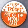 US Troops Out of the Middle East