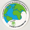 Five Continent Conference on Peace and Disarmament. Athens. 13-17 December 1986.