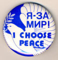 I Choose Peace [etc.]