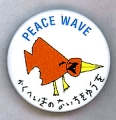 Peace Wave; [some text in Japanese]