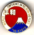 World Conference on Religion and Peace; Kyoto; '70