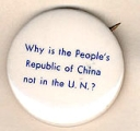 Why is the People's Republic of China Not in the U.N.?