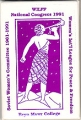 WILPF; National Congress 1991; Women's Int'l League for Peace & Freedom; Soviet Women's...
