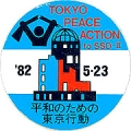 Tokyo Peace Action to SSD II; 5/23; '82