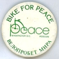 Peace. Bike For Peace. Washington D.C. Moscow [some text in Russian]