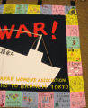 No War: New Japan Women's Ko-To Branch Tokyo.  On 1st March 1954, the Fifth Fukury-Maru was...
