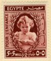 Egypte; pour l'Enfence; 5+5 Mills; 0+0; [some text in Arabic?]