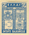 E _ _ A. Entente Bakanique. 6 AP. Grece. Roumanie. Turquie. Yougoslavie.