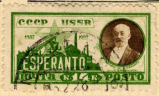 CCCP USSR. 1887 1927. XL. Esperanto. Nouta[?]. R. 14. Posta. L. Zamenhof. [some words illegible]