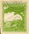 Palestine. 3. [some text in Arabic & Hebrew]