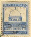 Palestine. 15. [some text in Arabic & Hebrew]