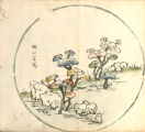 [Chinese Flower Book]