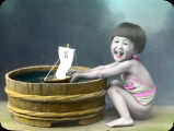 Japanese Baby, A