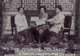 Mrs. Tang, Mrs. Wang, Mrs. Sheng, Chinese Leaders and Orators